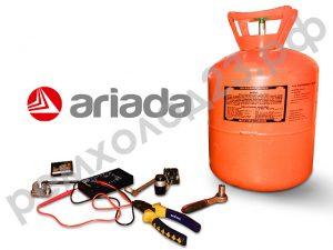 Ремонт холодильников Ariada