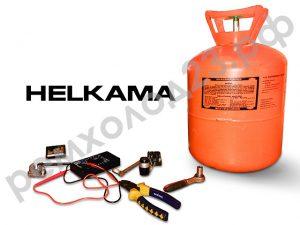 Ремонт холодильников HELKAMA