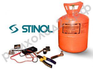 Ремонт холодильников Stinol